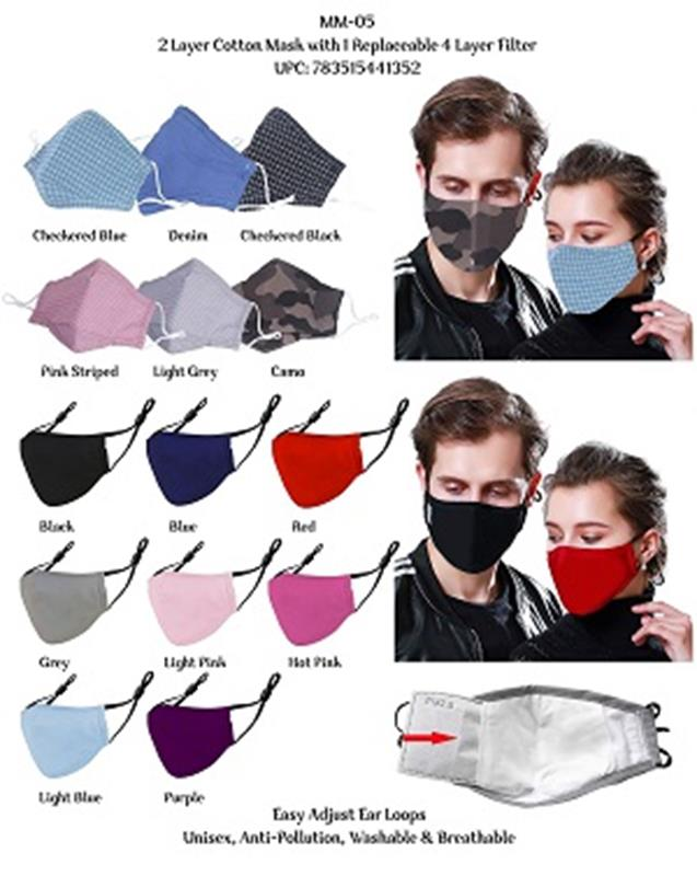 Washable Mask  2 Layers  Comes in 11 Colors,MM05RED