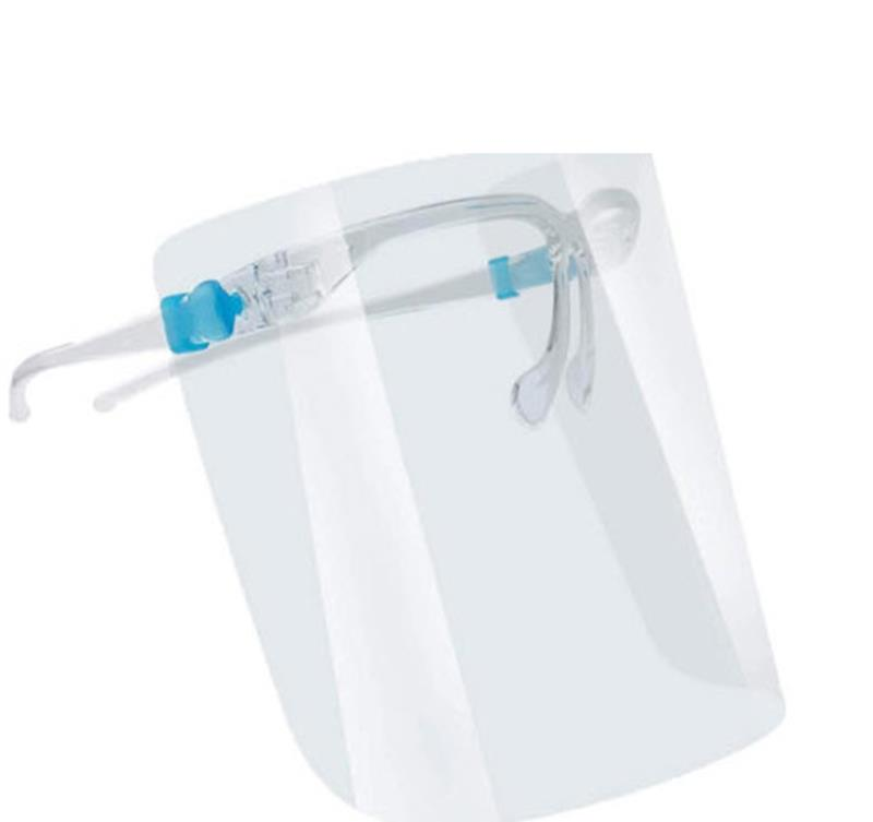 Face Shield with Glasses Frame,FACE SHIELD